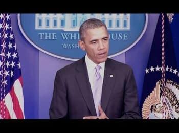 Заява президента США Барака Обими щодо України (28.02.2014)