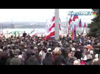 Protest in Kerch (March 1, 2014)