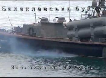 Крым. 28.02.2014 - фактическая оккупация Крыма Россией