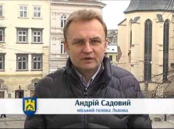 Звернення Андрія Садового до жителів Криму та Південного Сходу