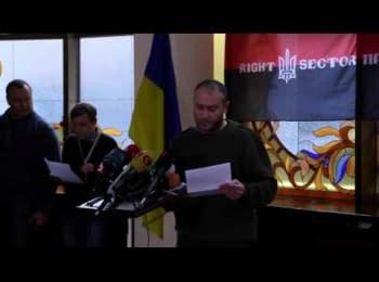 """Заява лідера """"Правого сектору"""" Дмитра Яроша (02.03.2014)"""