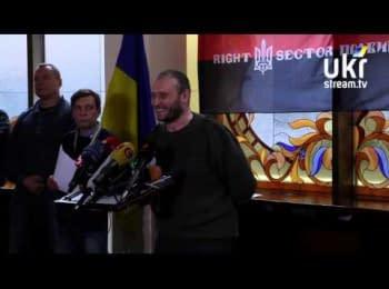 """Прес-конференція лідера """"Правого сектору"""" Дмитра Яроша - повна версія (02.03.2014)"""