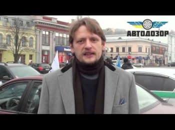 АВТОДОЗОР - Украина едина!