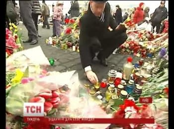 Team of TSN made an experiment: they brought people that are against Maidan to Kiev and made a tour through Maidan