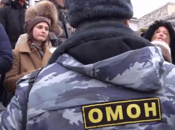 Разгон антивоенной акции в Москве