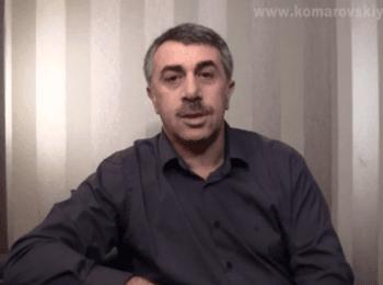 Звернення доктора Комаровського до батьків Росії