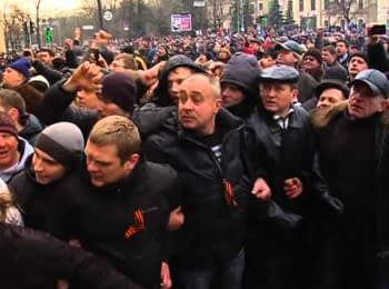 Kharkiv. Prisoners activists of Maidan were beaten and humiliated by pro-Russian protesters, March 1, 2014