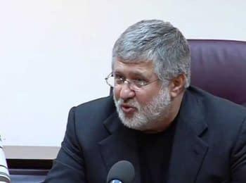 Перша прес-конференція нового губернатора Дніпропетровщини Ігоря Коломойського