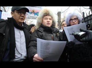 Активісти біля генконсульства РФ у м. Алма-Ати
