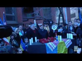 Чікаго оплакує загиблих героїв Майдану