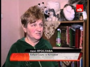 Первые 20 беженцев приехали из Крыма во Львов
