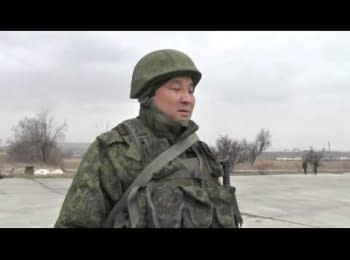 People in camouflage uniform turned out to be Russian troopers
