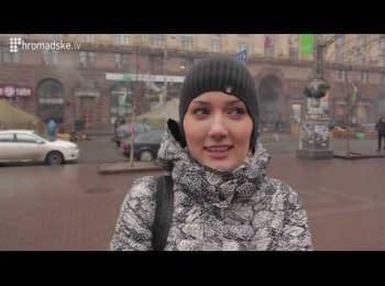"""Київські перехожі про """"Кримську кризу"""""""