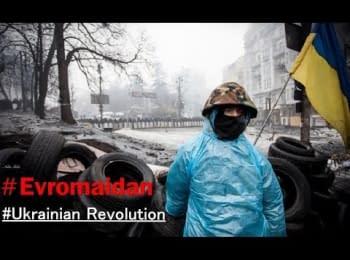 Євромайдан. Нові кадри