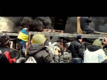 Українська революція / Ukrainian Revolution