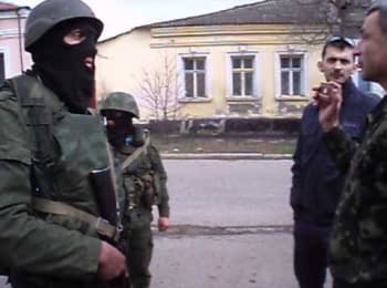 Feodosiya. The Ukrainian marines ask aggressors to leave