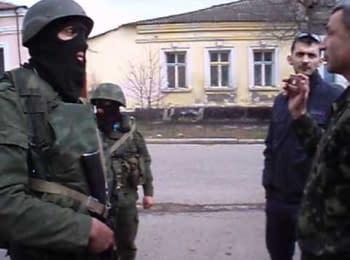 Феодосія. Українські морські піхотинці просять агресорів піти