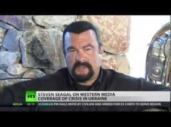 Стівен Сігал Західним ЗМІ: вже час почати говорити правду про Росію