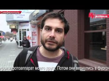 Події в Криму очима іноземних журналістів: Зараз тут військове становище. Тут немає закону