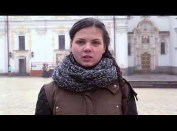 Звернення дітей Київа до Володимира Путіна