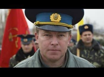Український офіцер, що вразив світ: Полковник Мамчур обіцяє стояти до кінця