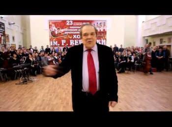 Appeal of National Choir named after Gr.Veryovka singers