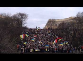 Одеситы спели гимн Украины на Потемкинской лестнице