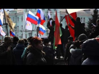 Штурм Луганской ОГА 09 марта 2014