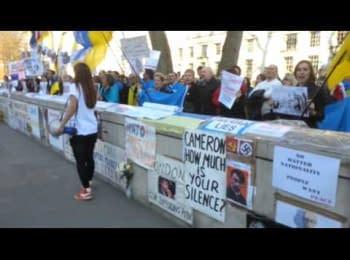 НЕ забудь Україну! Протест біля британського уряду на Даунінг стріт у Лондоні