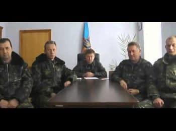 Звернення командира тактичої бригади авіаціії у Бельбеку полковника Юлія Мамчура