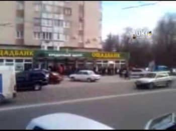 Черги до банкоматів у Симферополі (14.03.2014)
