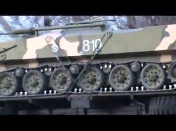Ukrainian military vehicles were blocked in Donetsk region (March 15, 2014)