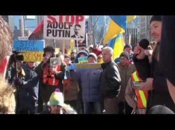 Марш проти кримського референдуму - Торонто, 16.03.2014