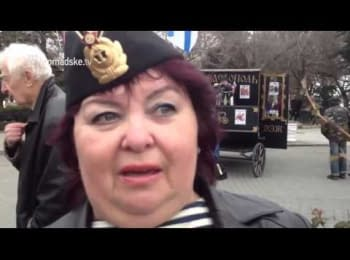 Жители Севастополя празднуют «присоединение» к России