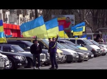 Автомайдан - Херсон, 16.03.2014