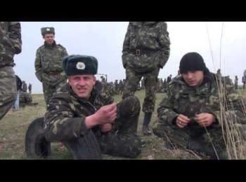 Украинские военные в Крыму рассказали об отношении к ним местных жителей