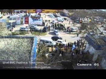 Штурм штаба ВМС Украины – Севастополь, 19.03.2014