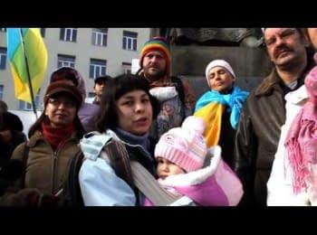 Звернення жителів сходу України до керівництва Російської Федерації