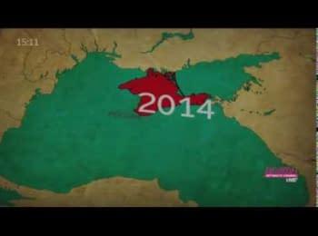 Від скіфів до наших днів. Як змінювалася карта Криму за 2 тисячі років