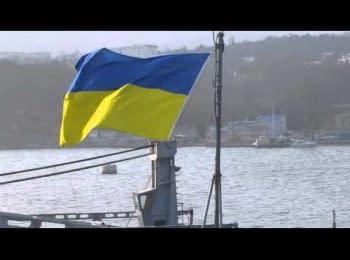 Блокування кораблів ВМС України, 20.03.2014