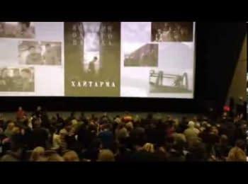 У Дніпропетровську після прем'єри фільму «Хайтарма» про депортацію кримських татар глядачі виконали гімн України