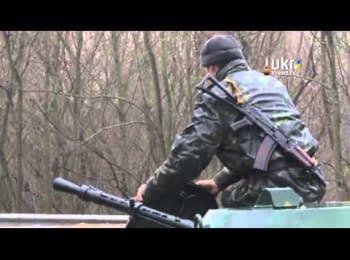 Блокпости. Чернігівщина, 20.03.2014