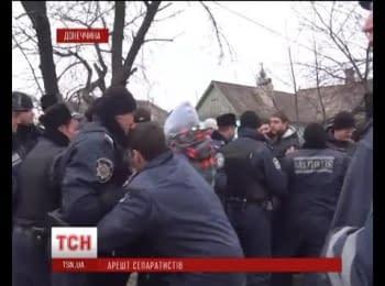 Шахтарі визволили заблоковані військові частини на Донеччині