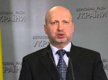 Турчинов приказал военным защищать корабли и части