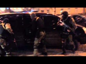 "Head of ""Naftogaz Ukrainy"" Yevhen Bakulin arrested"