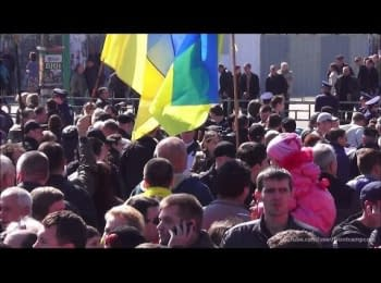 The pro-Ukrainian and anti-Ukrainian demonstrations in Kherson, March 22, 2014