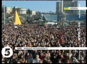 More than 10 thousand people gathered for «Veche unity's» on the Maidan