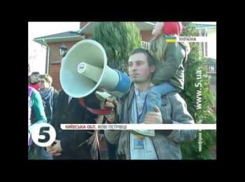Автомайдан пікетував будинок Яценюка, 23.03.2014