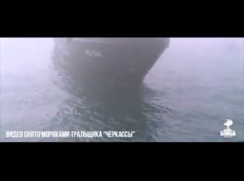 Donuzlav, March 23, 2014. The crew of the ship «Cherkasy» act on the defensive