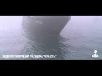 Донузлав, 23.03.2014. Екіпаж корабля «Черкаси» тримає оборону